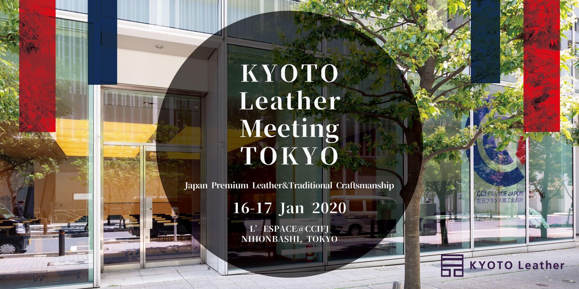 tokyo_banner